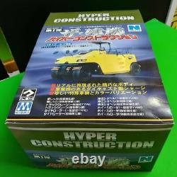 Gauge Marka Hyper Construction The Machinery First One Box