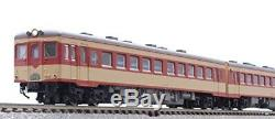 TOMIX 98012 N gauge Kiha 26 form Early express color one step window set JAPAN