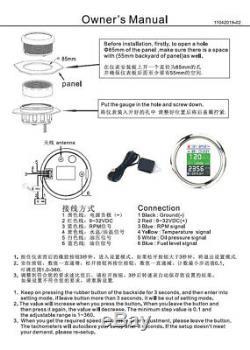 Led Numérique 6 En 1 Odomètre Indicateur De Vitesse Tachymètre Voltmètre Huile Manomètre